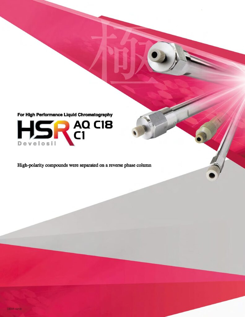 Develosil HSR AQ C18 HSR C1 HPLC Columns INDIA