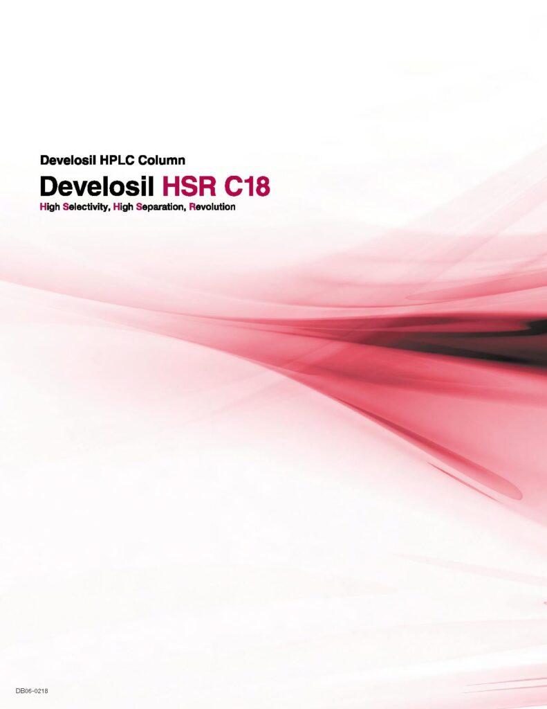 Develosil HSR C18 HPLC Columns INDIA